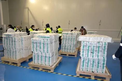 أخبار المغر: أربعة ملايين جرعة جديدة من لقاح جائحة فيروس كورونا المستجد بالمغرب corona virus كوفيد19 covid19 تصل إلى مطار محمد الخامس