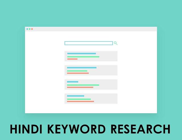 Hindi Keyword Research Kaise Kare 2020