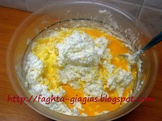 Τυρόπιτα με διάφορα τυριά και γιαούρτι - από «Τα φαγητά της γιαγιάς»