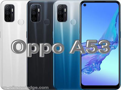 مميزات و مواصفات هاتف أوبو أي53 Oppo A53 الجديد