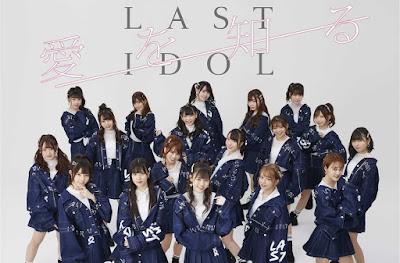 Keren! Ai wo Shiru single Last Idol terjual laris di Tokyo