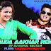 Sauda Aakhar Raju Panjabi Haryanvi Remix By Dj Rahul Gautam