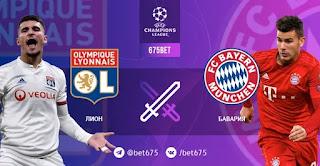 «Лион» — «Бавария»: прогноз на матч, где будет трансляция смотреть онлайн в 22:00 МСК. 19.08.2020г.