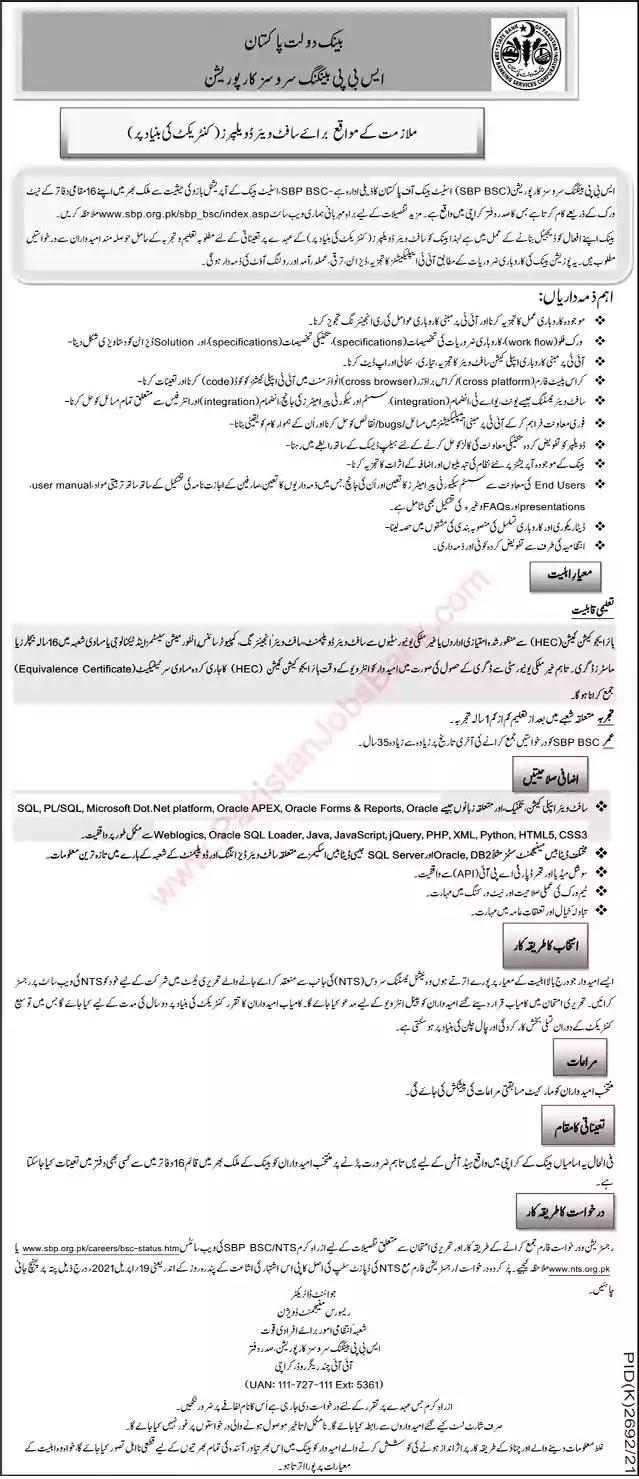 New Jobs in Pakistan State Bank of Pakistan Karachi Jobs 2021 | Apply Online