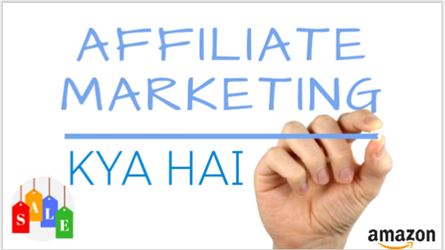 Affiliate Marketing Kya Hai ?
