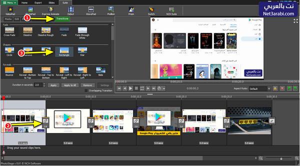 برنامج دمج الصور مع الاغاني للكمبيوتر
