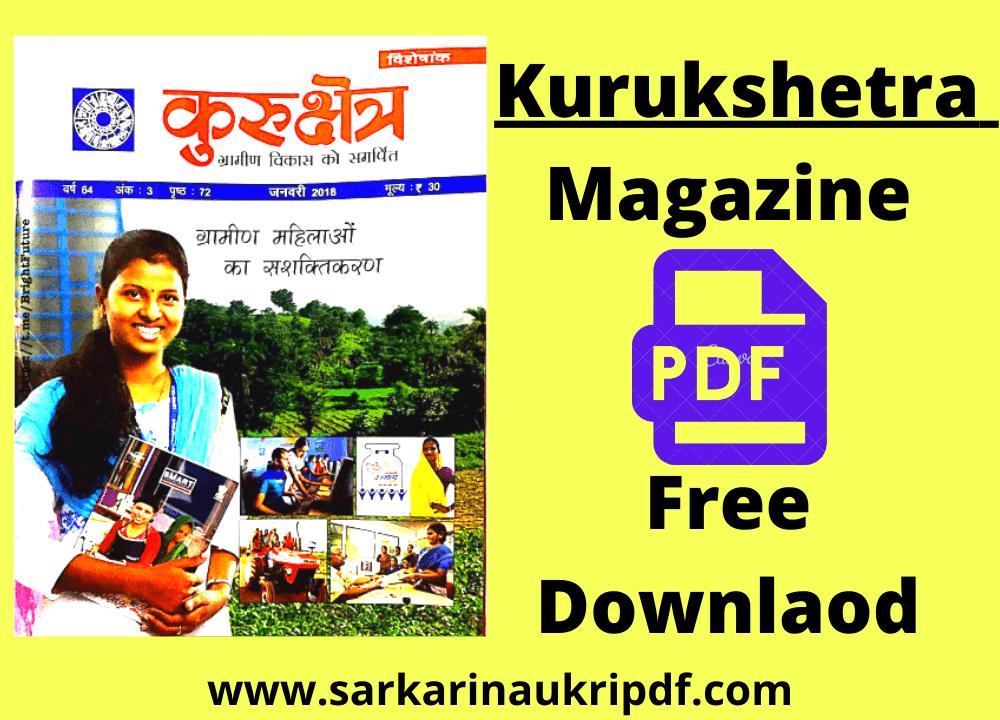 Kurukshetra Magazine pdf Free Download (Hindi & English)