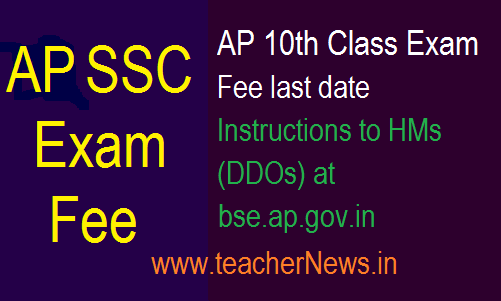 AP SSC Exam Fee last date 2019 - Instructions to HMs (DDOs) at bse.ap.gov.in