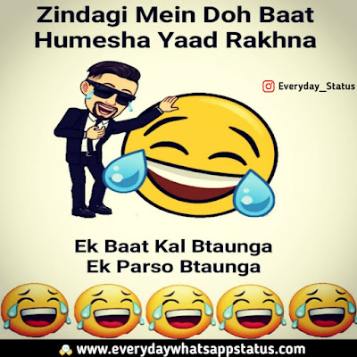 jokes status in hindi | Everyday Whatsapp Status | Unique 60+ Funnny Quotes in Hindi