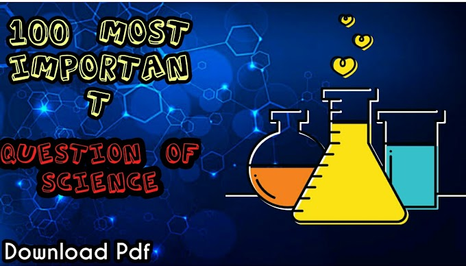 100 important Science questions Pdf Download