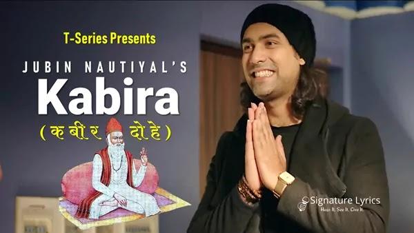 Guru Govind Dou Khade Lyrics - Jubin Nautiyal | KABIRA