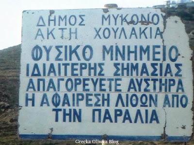 tablica informacyjna Plaża Choulakia Mykonos Grecja
