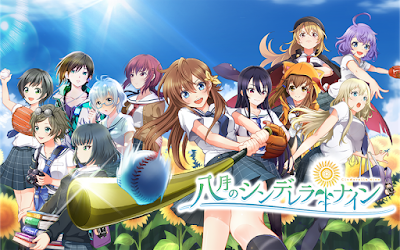 "Manga: Revelada imagen promocional del anime ""Hachigatsu no Cinderella Nine"""