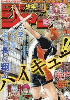 Hellominju.com: ハイキュー!! | 週刊少年ジャンプ 2017年2月  | Haikyuu!! Shōnen Jump covers | Hello Anime !