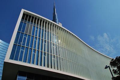 architettura-Milano-onda bianca-Piuarch
