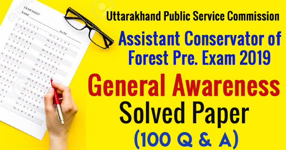 Assistant Conservator of Forest Pre. Exam 2019