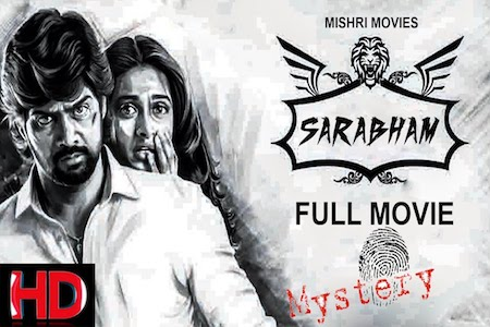 Sarabham 2017 Hindi Dubbed 480p HDRip 350mb