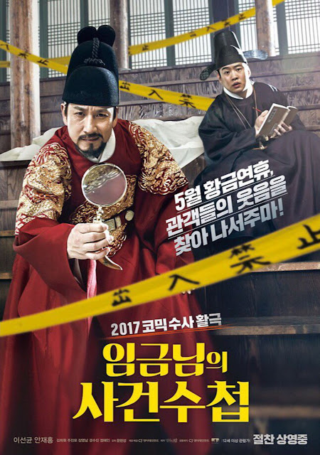 Sinopsis The King's Case Note (2017) - Film Korea