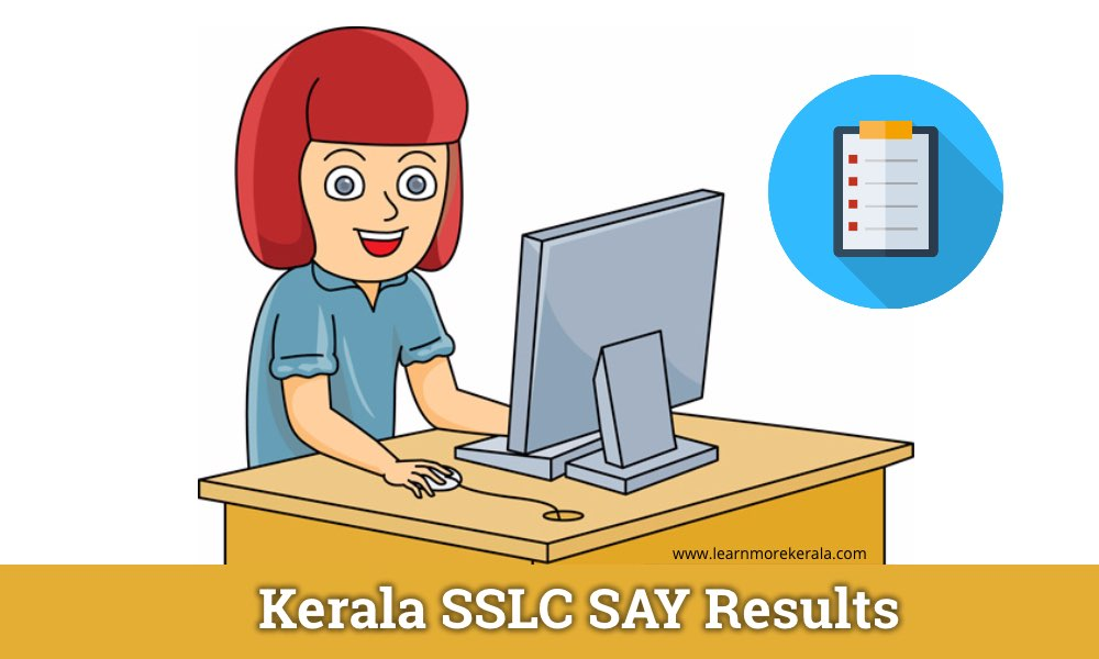 kerala sslc say result 2020