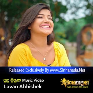 Sudu Muhuna - Lavan Abhishek Official Music Video.mp4
