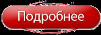 http://problogpro.ru/rd/5y1jqB