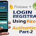 Android App Development: Login & Register in  Android App Using Firebase