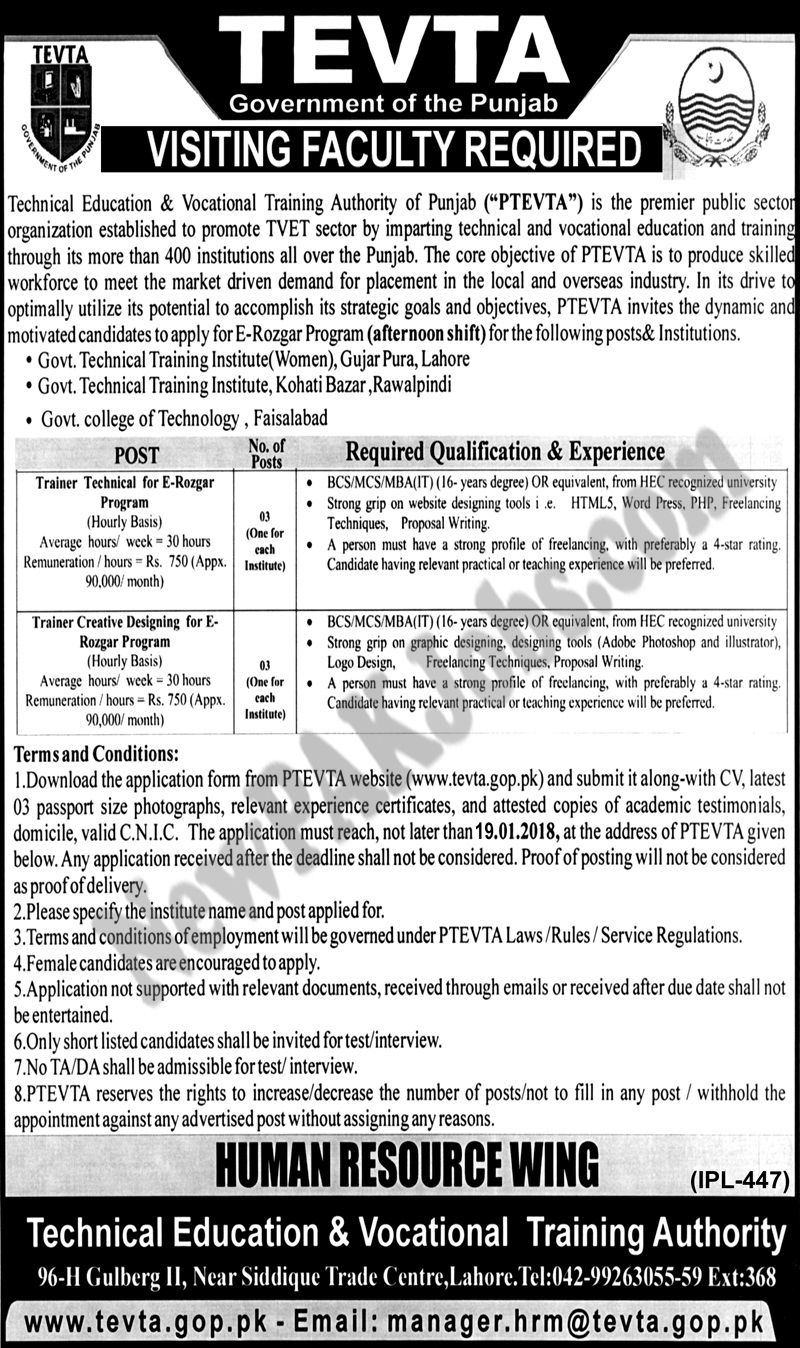 New Jobs in TEVTA Technical Education and Vocational Training Authority Jan 2018