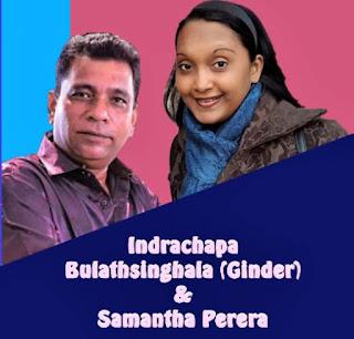 Samantha perera with indrachapa bulathsinhala