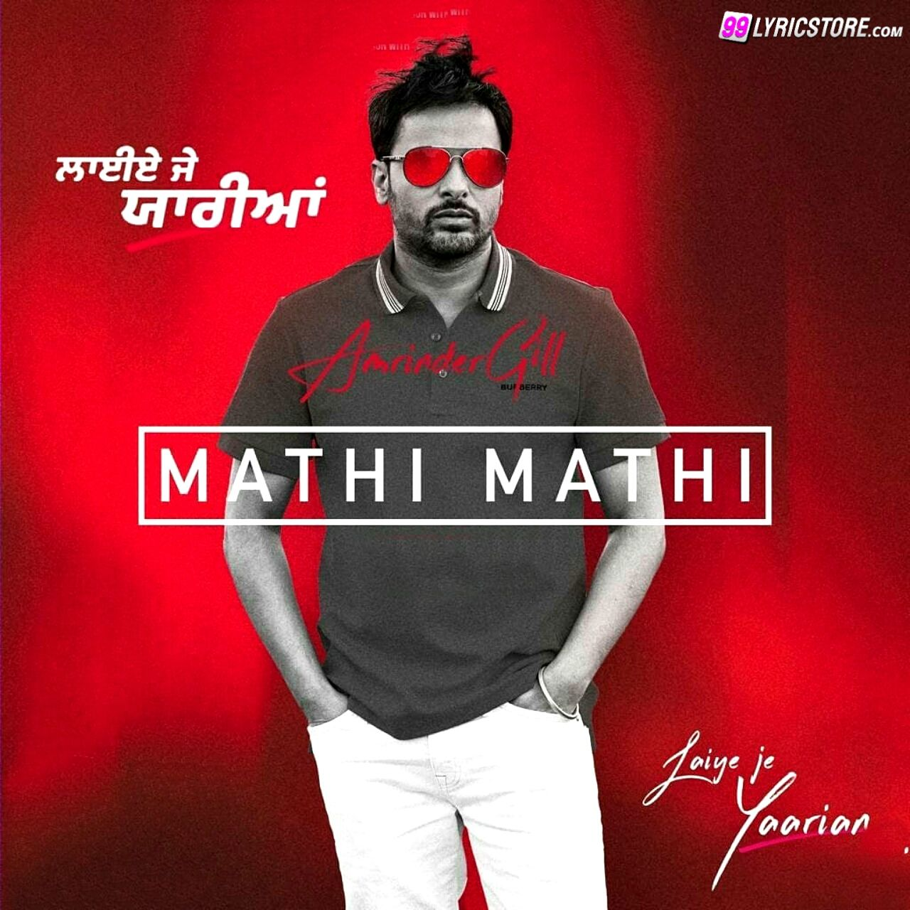 Mathi Mathi Punjabi Song Lyrics Sung by Amrinder Gill From movie Laiye Je Yaarian