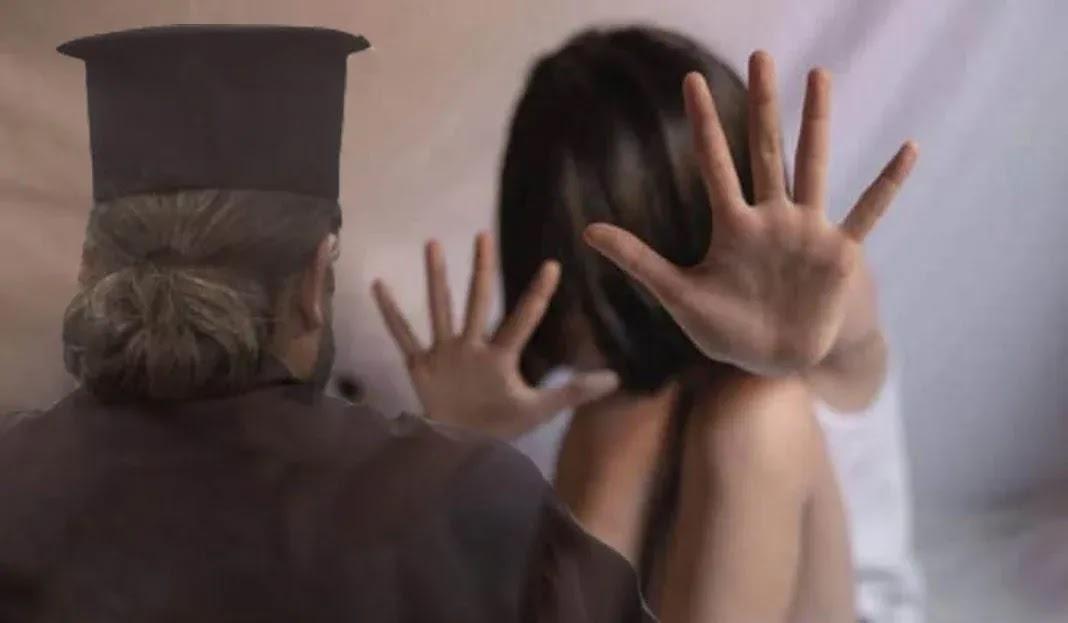 Κάθειρξη 8 ετών στον ιερέα από τον Βόλο που ασελγούσε σε 11χρονη με τις «ευλογίες» της μητέρας της!
