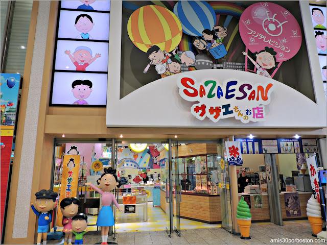 Zona Comercial de la Sede de la Televisión Fuji en Odaiba, Tokio
