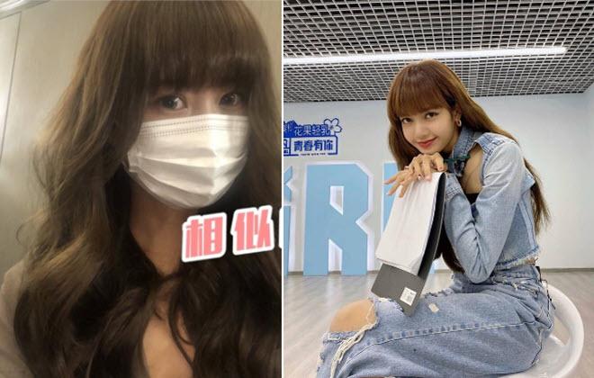 Tóc mái bằng của Lisa trở thành mốt tại Trung Quốc