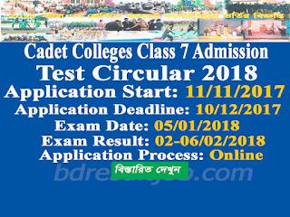Cadet colleges Class 7 Admission circular 2018