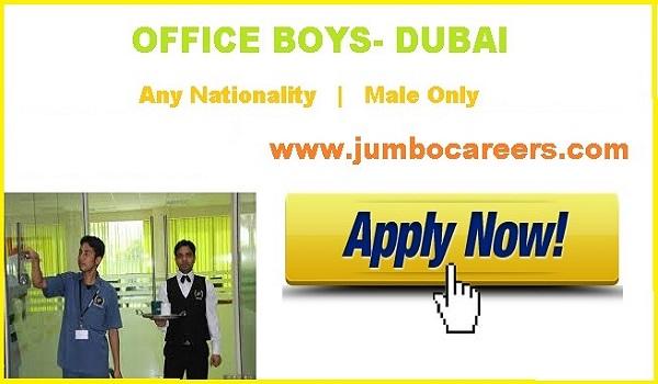 office boys uae jobs