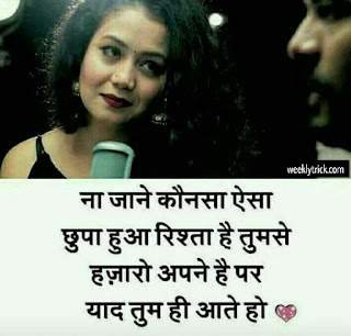 52+ Sad Shayari Images and Photos In Hindi