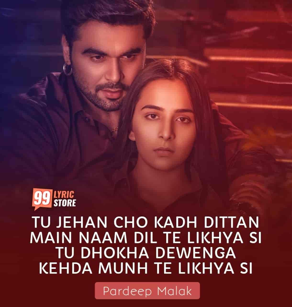 Dhokha Sad Punjabi Song Status Image By Ninja