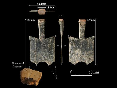 Le plus ancien moule de frappe monétaire découvert en Chine