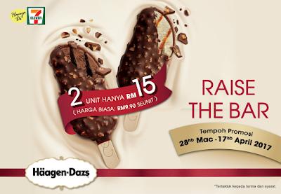 7-Eleven Malaysia Haagen Dazs Ice Cream Discount Promo