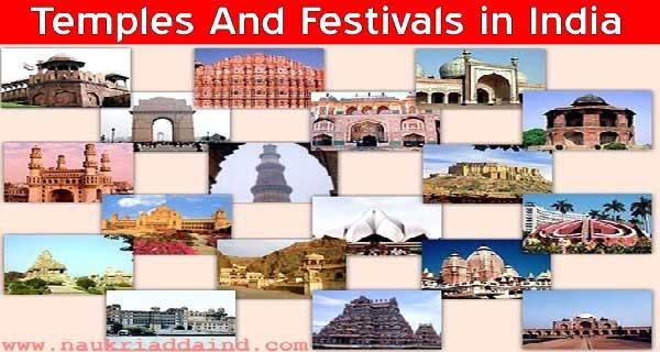 Temples Festivals in India