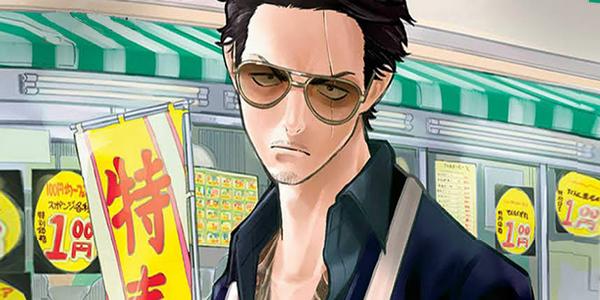 Manga The Way of The Househusband Adapted into Anime