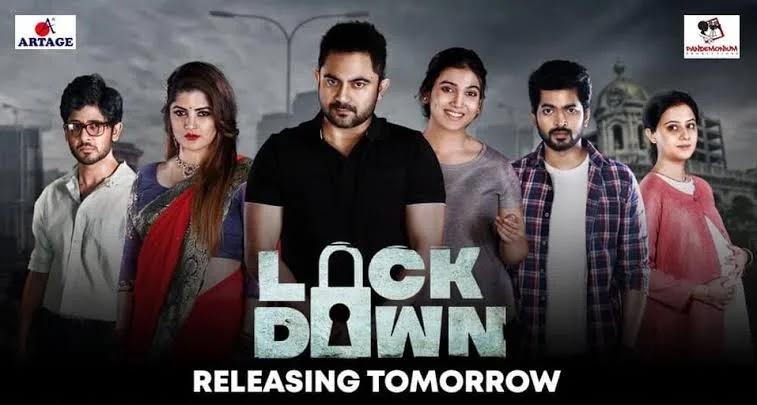 Lockdown 2021 Bengali Full Movie Download