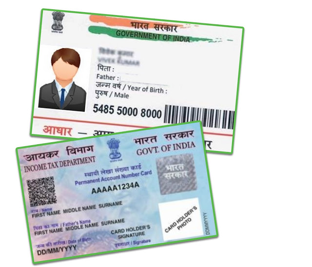 Collect your address proof and identity proof documents