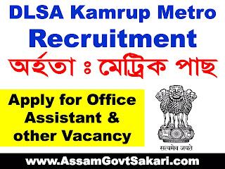DLSA Kamrup Metro Recruitment 2021