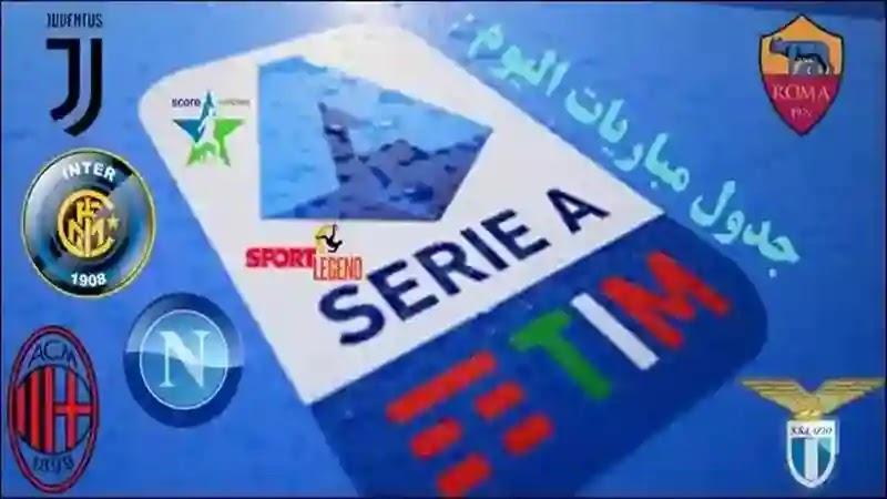 موعد نابولي وبولونيا 07-03-2021 في الدوري الايطالي
