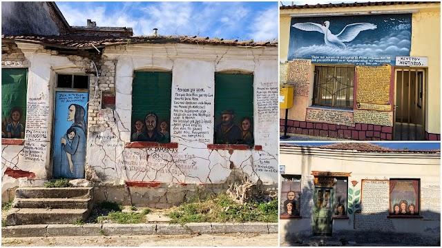 To ...ζωγραφισμένο χωριό της Πιερίας