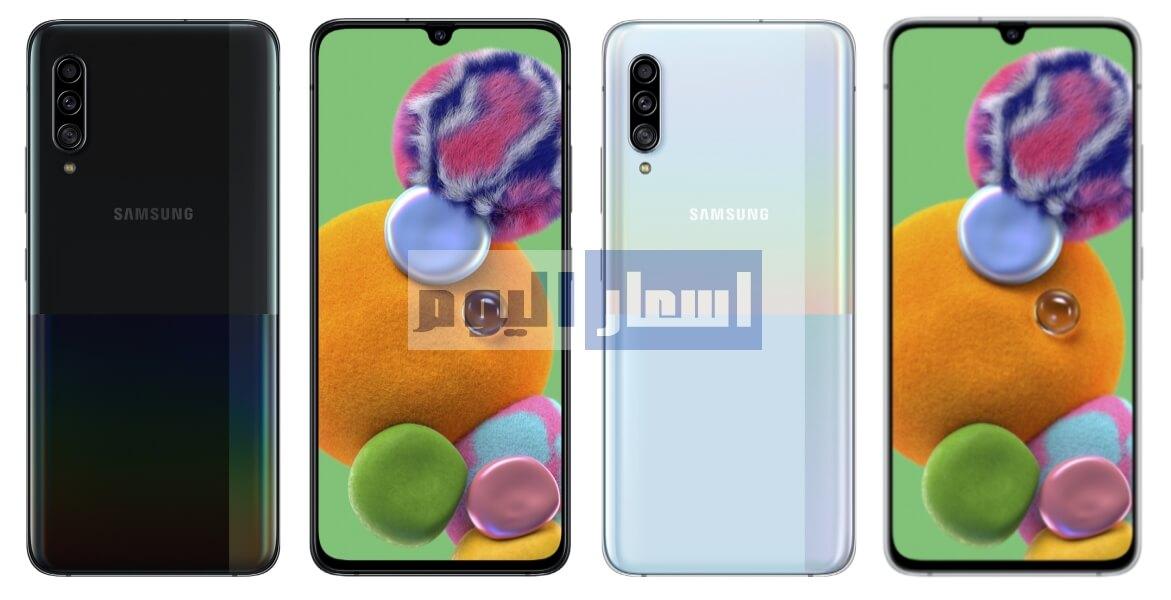 سعر Samsung Galaxy A90 5G