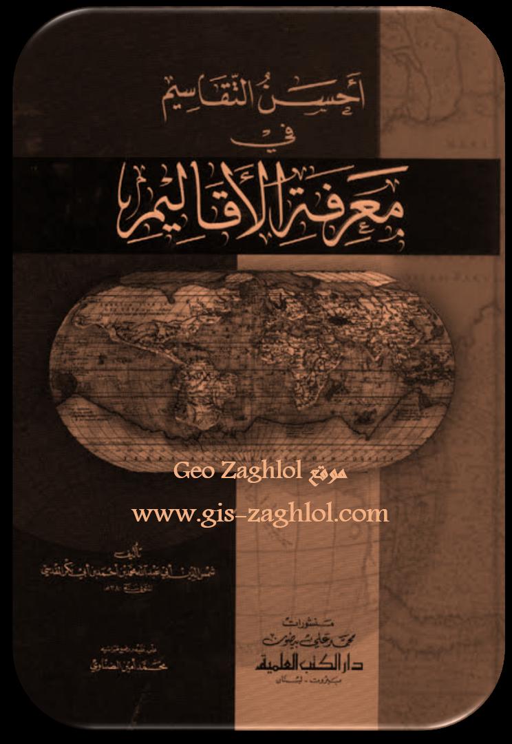 تحميل كتاب ناصر الحربي