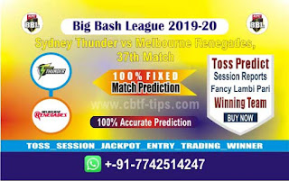 cricket prediction 100 win tips Thunder vs Renegades