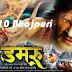 Top 10 Bhojpuri Songs of Week 2018 - Top 10 New Bhojpuri Movie Songs, Latest & Best Top 10 Bhojpuri Songs on Top 10 Bhojpuri