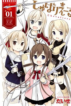 Chevaliere Manga